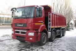 КАМАЗ 65201-43 самосвал б/у (2017 г., 81300 км.), 2017