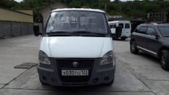 ГАЗ 3302, 2010