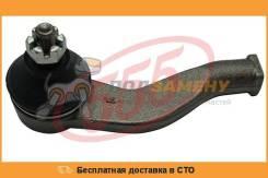 Наконечник рулевой тяги 555 / SET531L