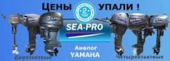 Подвесной лодочный мотор под SEA-PRO
