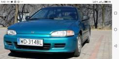 Honda Civic Ferio. EG8