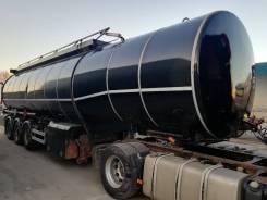 Ali Riza Usta. Продается полуприцеп - цистерна Foxtank (Gutewolf DMD) объёмом 43 м3, 39 876кг.