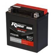 Аккумулятор RDrive eXtremal Silver YTX18L-BS 18,9 а/ч п. т. 200А