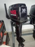 Лодочный мотор NS-Marine NM30HS