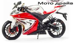 Motoland R1 Pro, 2020