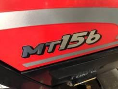 Мини-трактор Mitsubishi МТ156