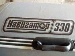Продаю лодку Навигатор 330 и мотор SEA-PRO 5 четырехтактный. Новое.