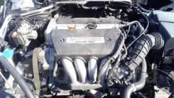 Двигатель в сборе. Honda: Edix, Stepwgn, Integra, Accord, Civic, Civic Type R, CR-V, FR-V, Stream K20A