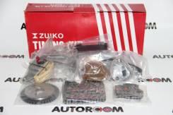 Ремкомплект ГРМ Zuiko QR20 / QR25