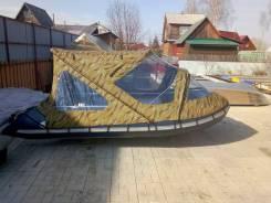 Лодка ПВХ РЕКА 370
