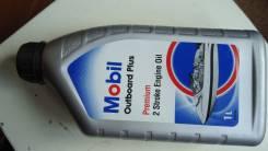 Продам отличное масло для лодочных моторов