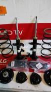 Амортизатор. Nissan Primera, HP12, P12, QP12, RP12, TNP12, TP12, WHP12, WRP12, WTNP12, WTP12, P12E Двигатели: QG16DE, QG18DE, QR20DE, QR25DD, SR20VE...