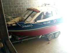 Gladius Cruiser 580