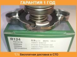 Крышка радиатора кгсм FUTABA / R124. Гарантия 12 мес.