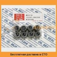 Колпачки маслосъёмные комплект MUSASHI / MV216