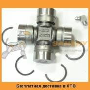 Крестовина карданного вала GMB / GUT23