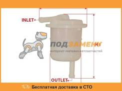 Фильтр топливный SAKURA / FS1802