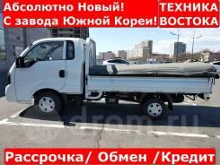 Kia Bongo. Абсолютно новый грузовик с механическим ТНВД С завода Южной Кореи, 2 700куб. см., 1 200кг., 4x2