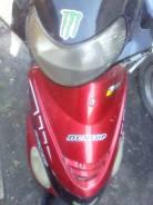 Racer Meteor
