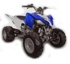SPORT ATV 250S PANTERA, 2019