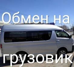 Toyota Hiace. Продам тойота хайс, 2 200куб. см., 1 200кг., 4x2