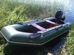 Лодка резиновая Хантер