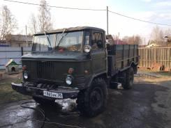 ГАЗ 66, 1990