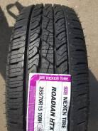 Nexen Roadian HTX RH5 Made in Korea!, 255/70 R15
