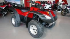Honda TRX 680, 2020