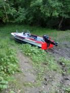 Продам лодку с мотором ОБЬ-Казанка