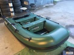 Лодка ПВХ HDX 280