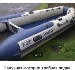 Лодка ПВХ Yamaran F390