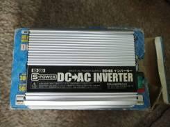 Инвертор s-power ko-300 dc-ac inverter пр-во Япония