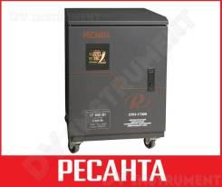 Стабилизатор (пониженного) Ресанта СПН-17000 ( 17 кВт - 90-260В )