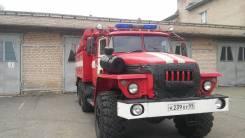 Продается пожарный автомобиль УРАЛ АЦ 5,5-40