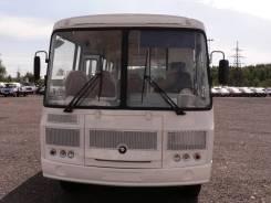ПАЗ 423405. Автобус ПАЗ-4234-04, 30 мест, В кредит, лизинг
