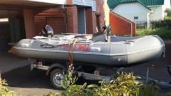 """Продам лодку ПВХ """"Гладиатор""""420 с мотором и прицепом"""