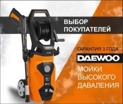 Мойки высокого давления (Минимойки) Daewoo - Гарантия 3 ГОДА!