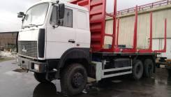 МАЗ. Сортиментовоз Т6321 на шасси -6317F9-540-000, 6x6. Под заказ