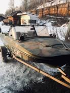 Продам моторную лодку ОБЬ-3.