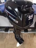 Hidea. 9,90л.с., 2-тактный, бензиновый, нога S (381 мм), 2014 год. Под заказ из Хабаровска