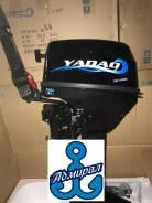 Лодочный мотор Yadao 9.8 л. с. (черный) Бесплатная Доставка ДО ТК