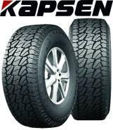 Kapsen, 245/70 R16