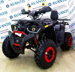 Квадроцикл Avantis Hunter 200 New LUX (Машинокомплект)