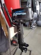 Мотор Gladiator G5FHS