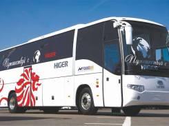 Higer KLQ6129Q. Продам автобус, 49 мест