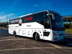 Higer KLQ6128K, 2020