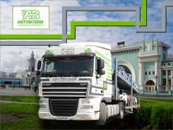 Доставка автомобилей автовозами из/в Новосибирск по России и СНГ