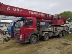 Галичанин. Автокран 60 тонн, 2011, 12 000куб. см., 57,00м.