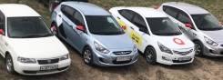 Аренда Авто, Яндекс такси